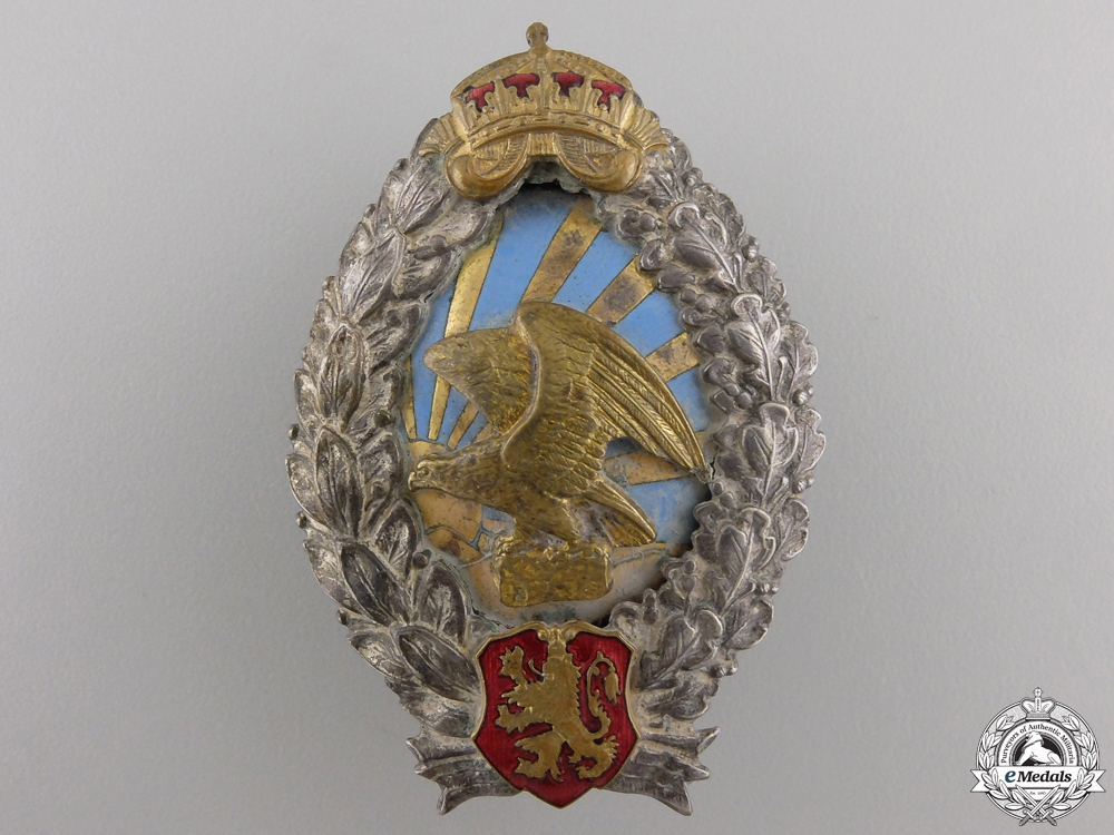 eMedals-A Second War Bulgarian Observer's Badge