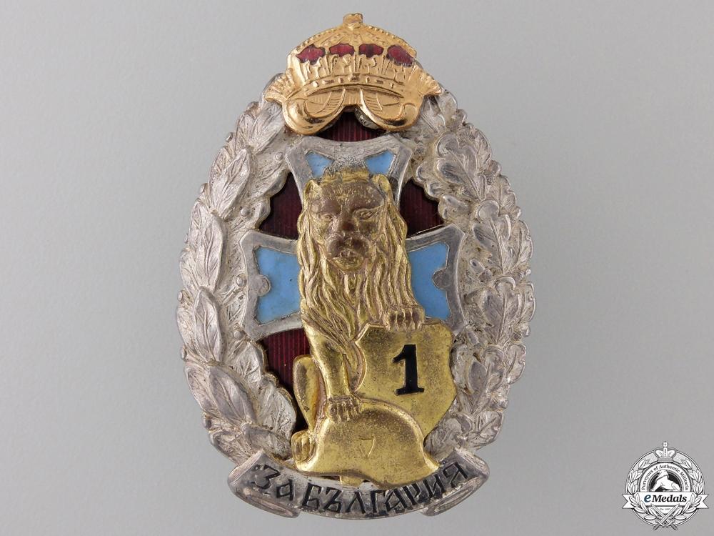 eMedals-A Second War Bulgarian Wound Badge