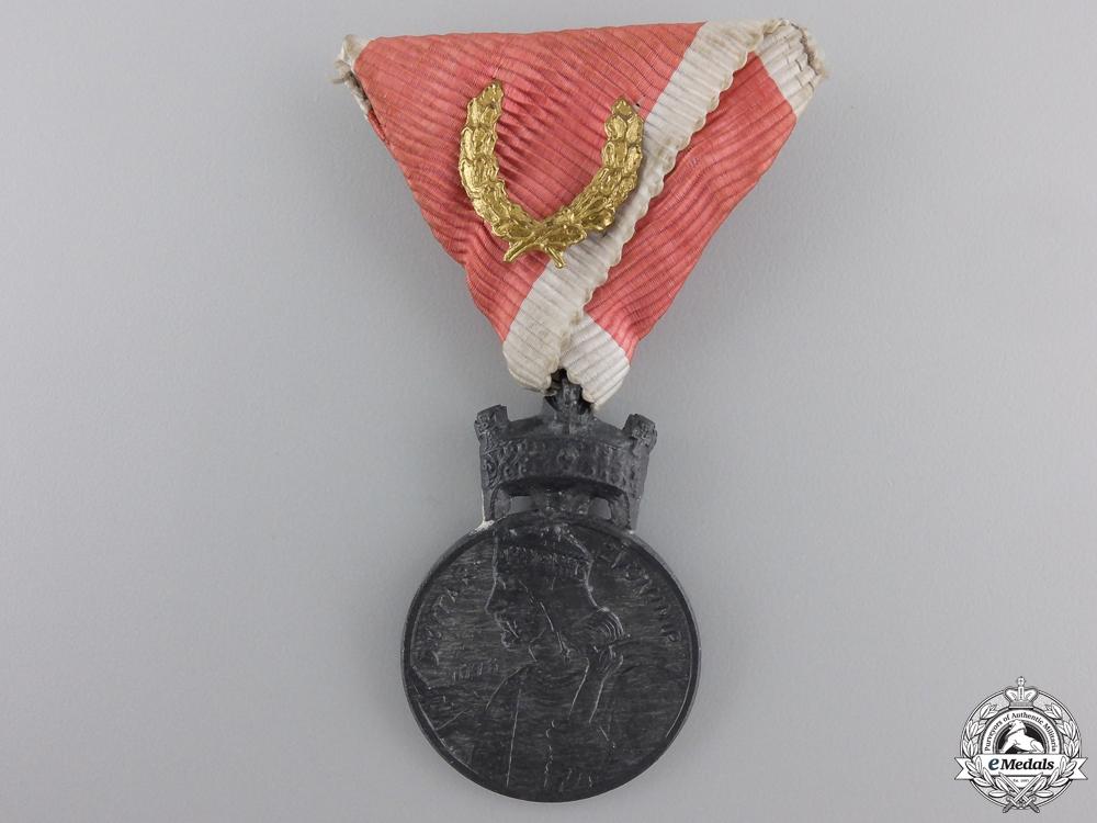 eMedals-A Second War Croatian Merit Medal of King Zvonimir