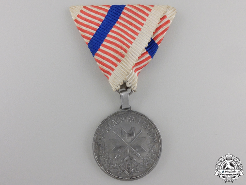 eMedals-A Second War Croatian Wound Medal