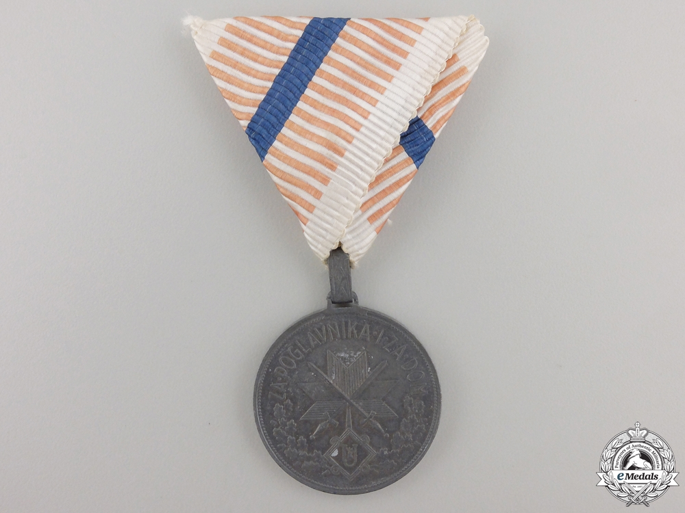eMedals-A Second War Croatian Gold Grade Wound Medal