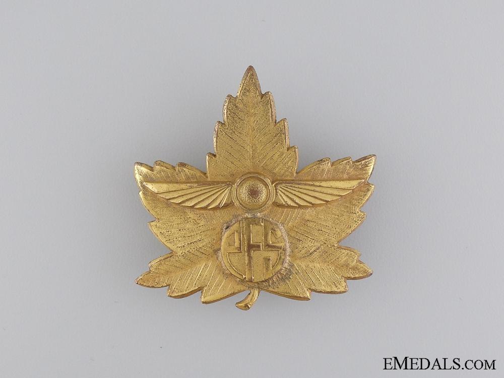eMedals-A Second War Elementary Flying School Cap Badge