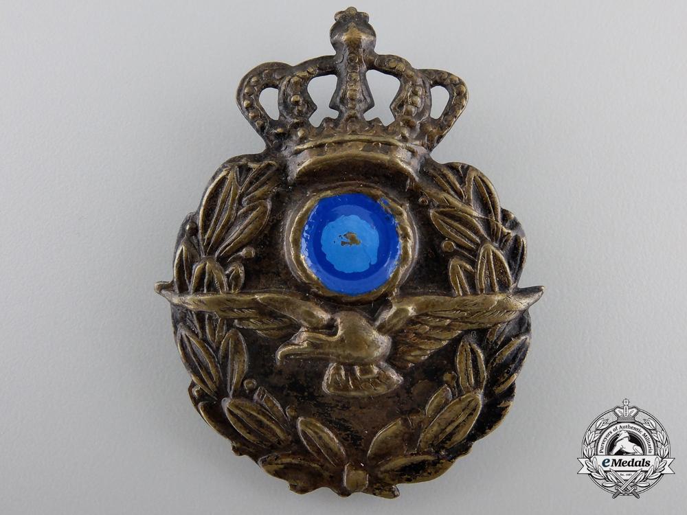 eMedals-A Second War Greek Royal Hellenic Air Force Cap Badge