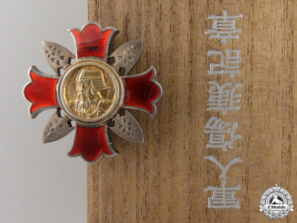 eMedals-A Second War Japanese Military Wound Badge