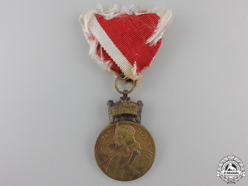 eMedals-A Second War King Zvonimir Merit Medal; Bronze Grade