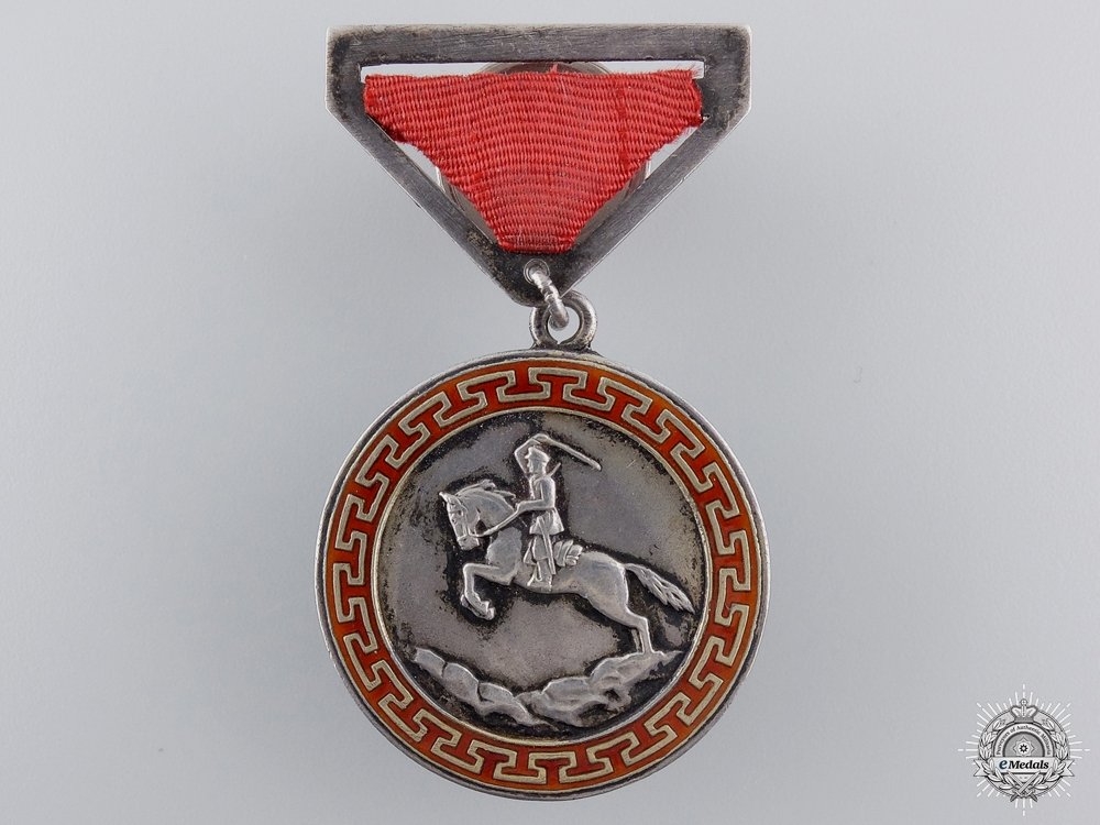 eMedals-A Second War Mongolian Honorary Medal for Combat