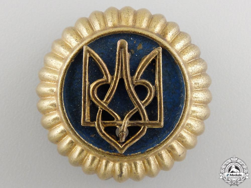 eMedals-A Second War Ukrainian Volunteers Cap Badge