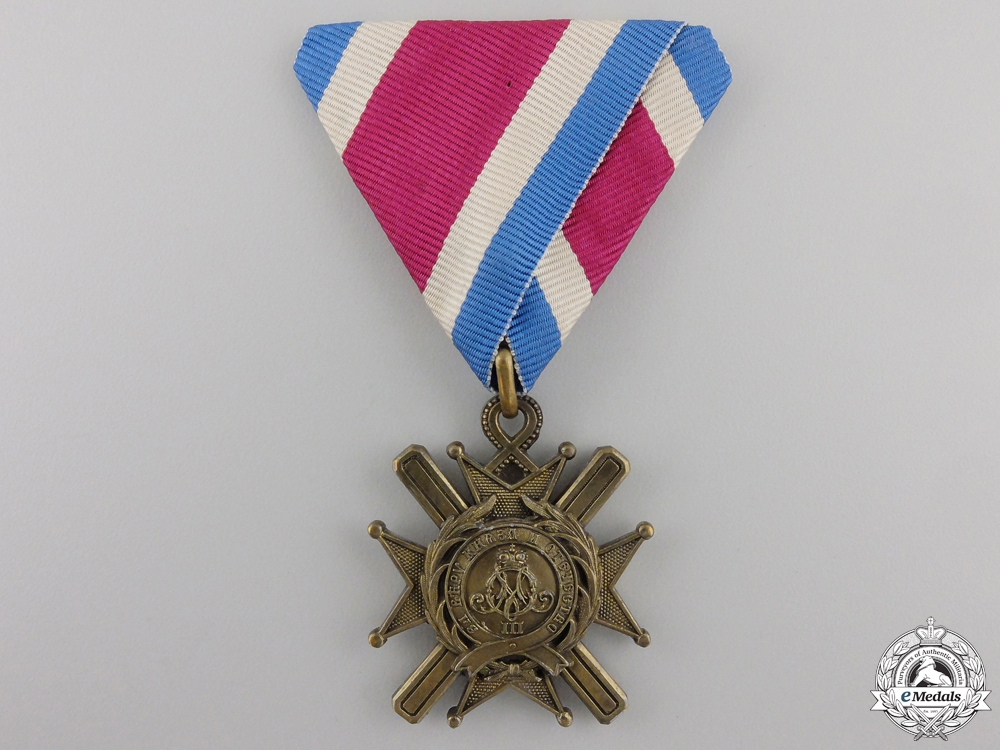 eMedals-A Serbian 1877-1903 Cross of Takovo