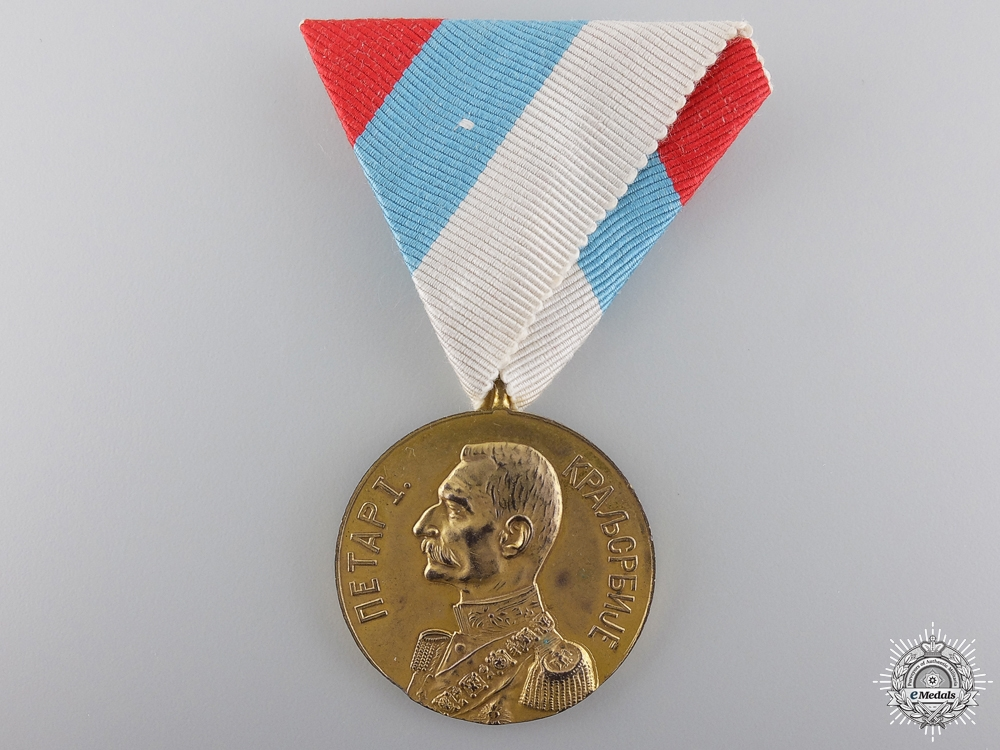 eMedals-A Serbian 1903 Peter I Coronation Medal