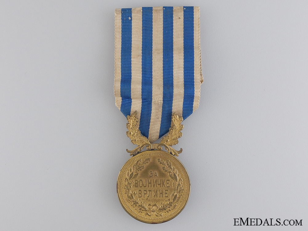 eMedals-A Serbian Medal for Military Virtue