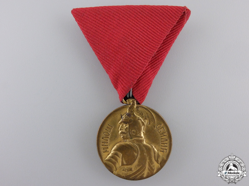 eMedals-A Serbian Medal for Bravery; Gold Grade