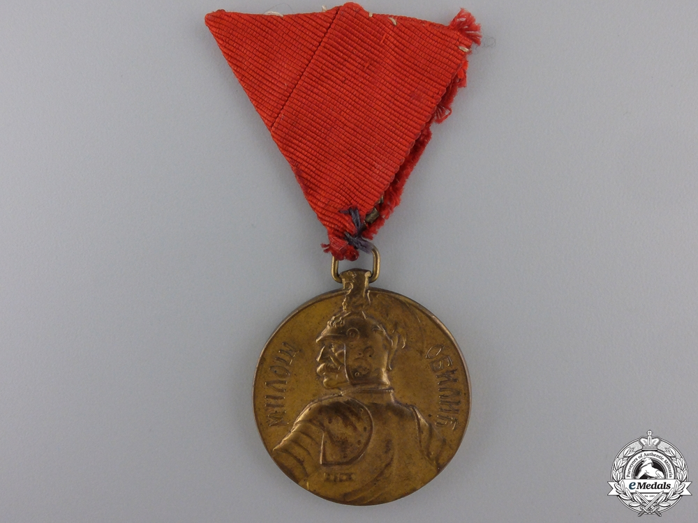 eMedals-A Serbian Milos Obilic Bravery Medal; Gold Grade