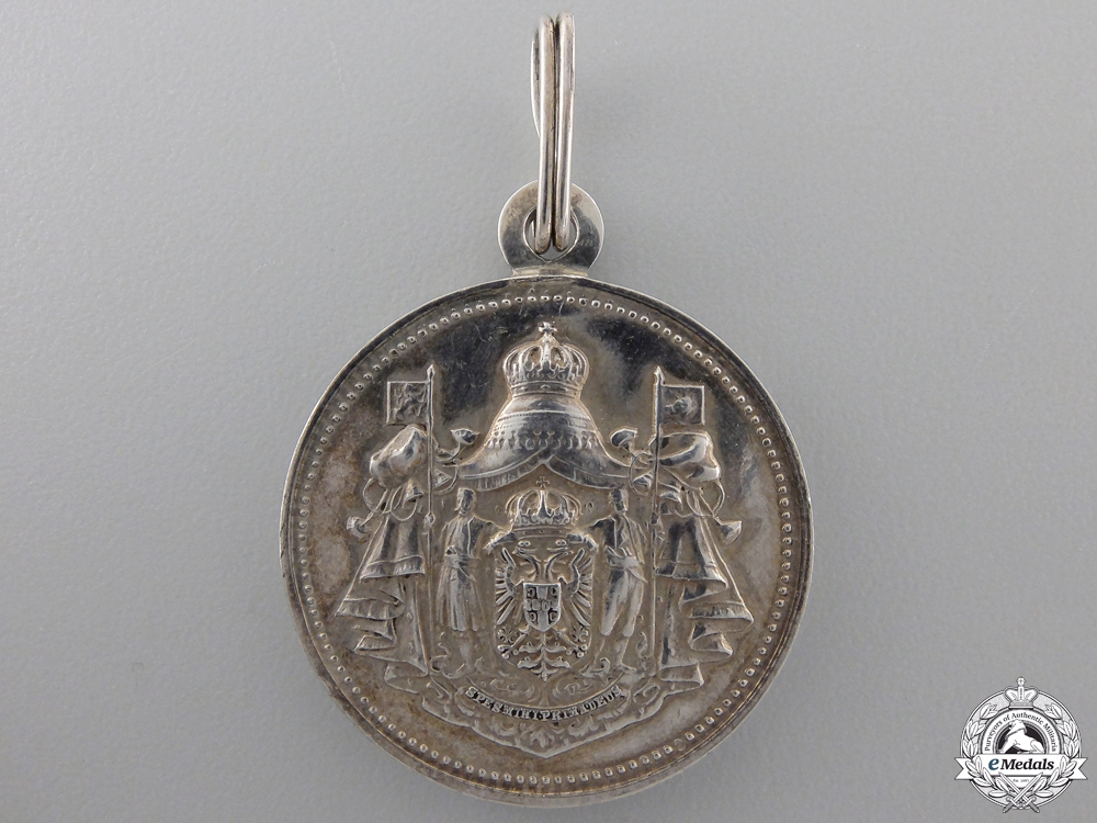 eMedals-A Serbian Royal Household Medal 1903-1921