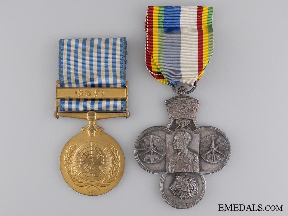 eMedals-A Set of Ethiopian Korean War Medals