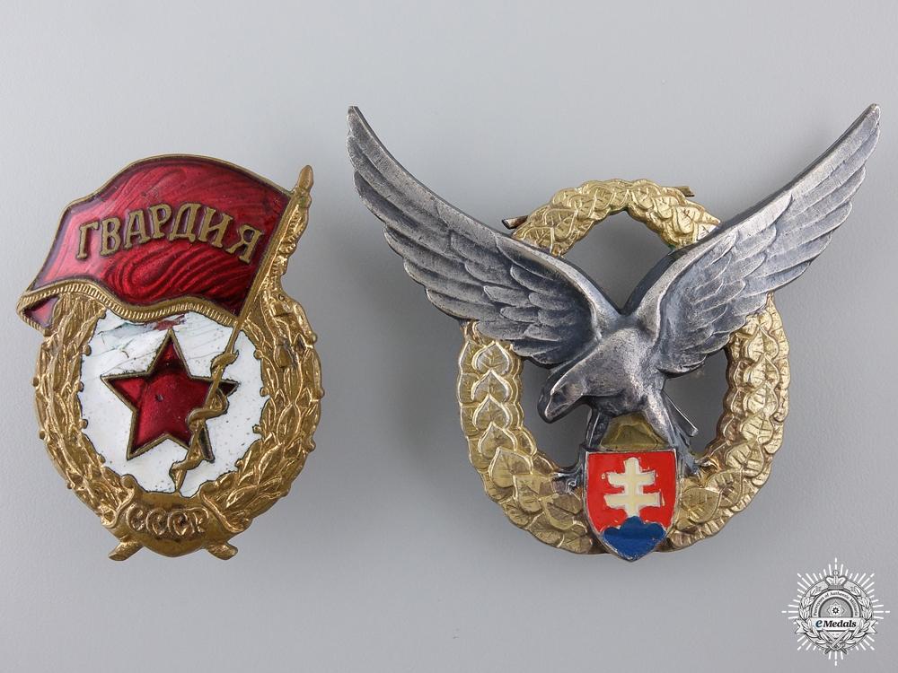 eMedals-A Set of European Military Badges