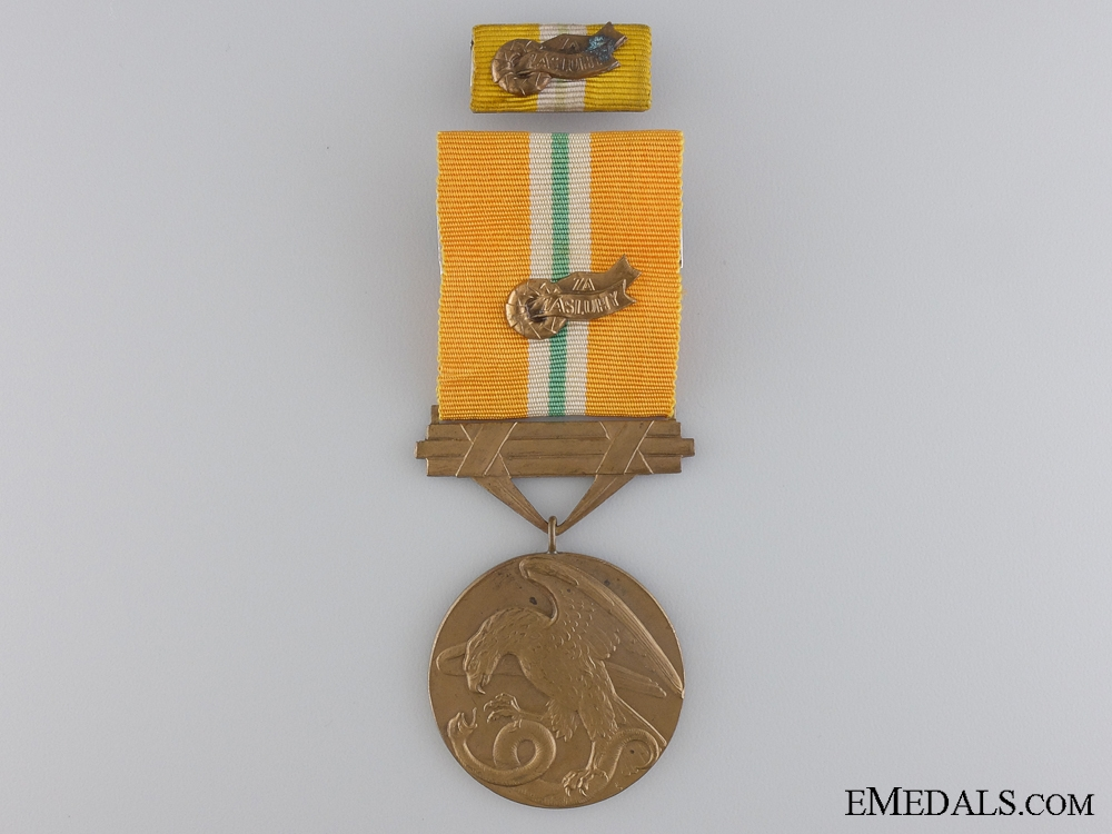 eMedals-A Slovakian Medal of Bravery 1939