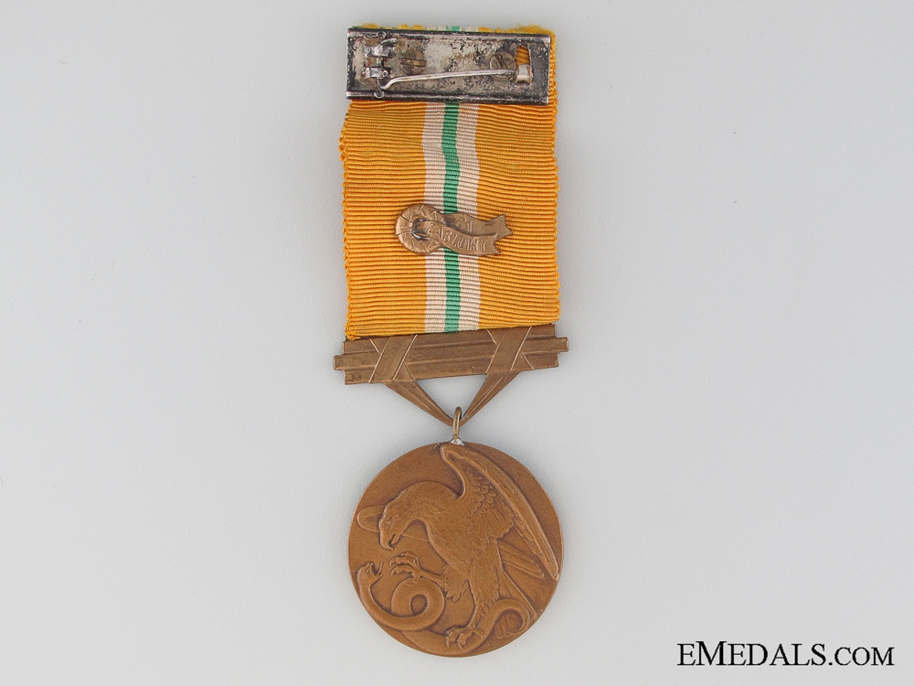 eMedals-A Slovakian WWII Bravery Medal