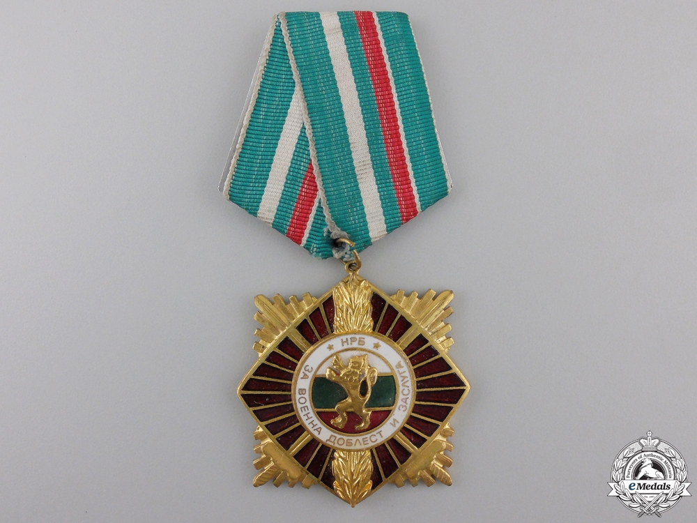 eMedals-A Socialist Bulgarian Order of Military Merit