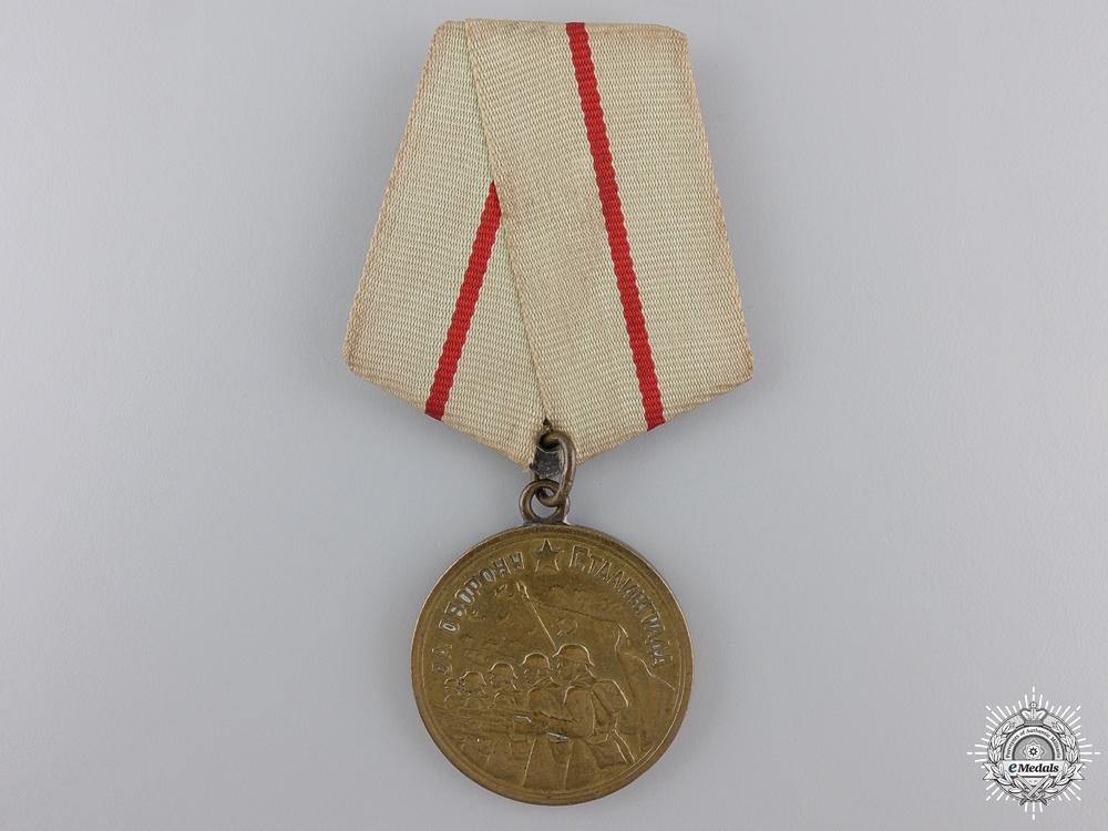 eMedals-A Soviet Defence of Stalingrad Medal; Type I