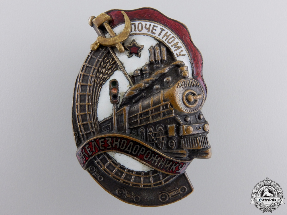 eMedals-A Soviet Honoured Railway Employee Badge; Bronze Grade