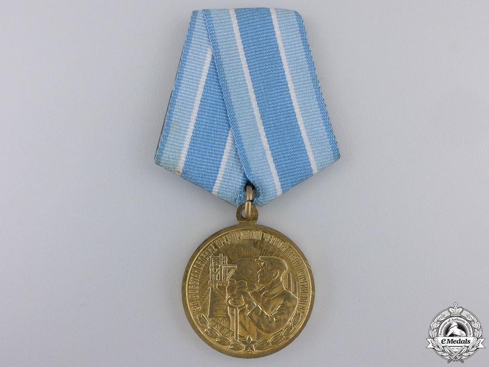 eMedals-A Soviet Medal for the Restoration of the Black Metallurgical Enterprises