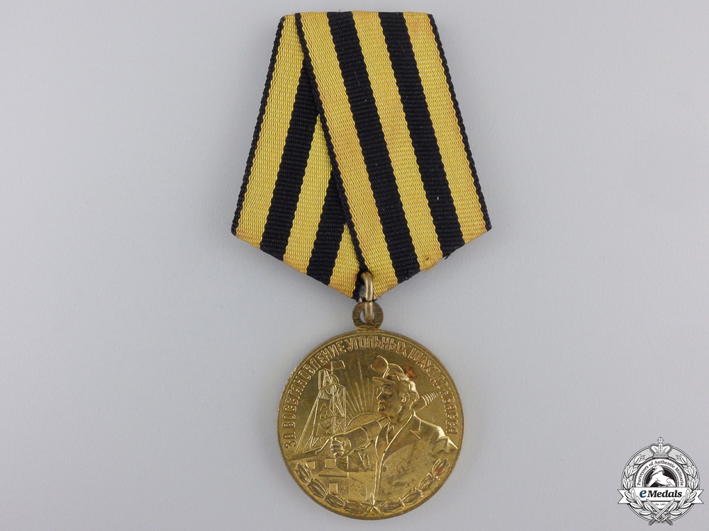 eMedals-A Soviet Medal for the Restoration of the Donbass Coal Mines