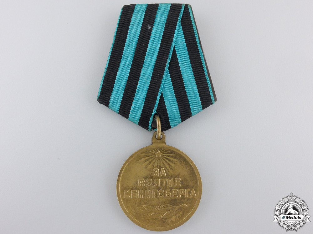 eMedals-A Soviet Medal for  the Capture of Koenigsberg 1945