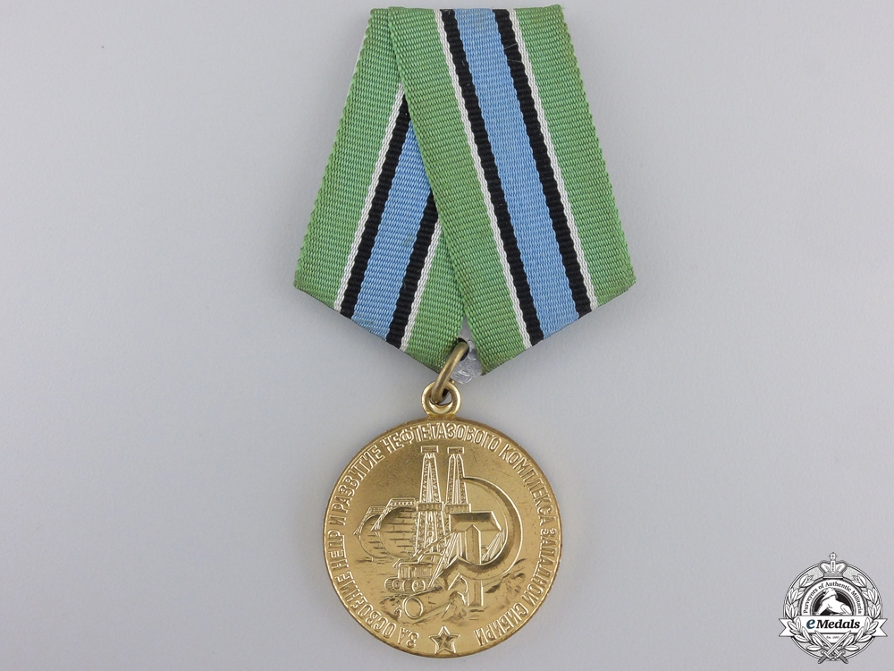 eMedals-A Soviet Medal for the Development of the Petrochemical Complex