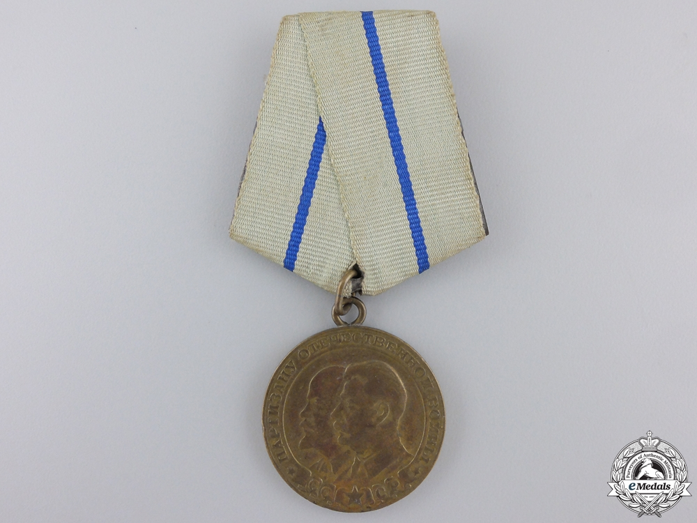 eMedals-A Soviet Medal for a Partisan of the Patriotic War; 2nd Class