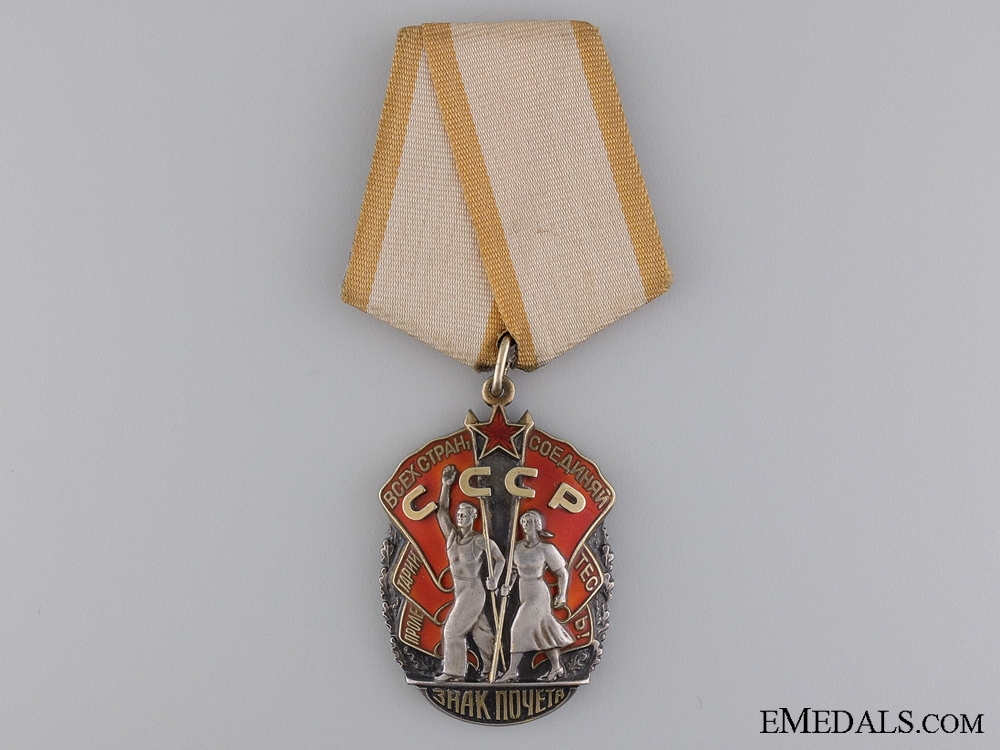 eMedals-A Soviet Order of the Badge of Honour