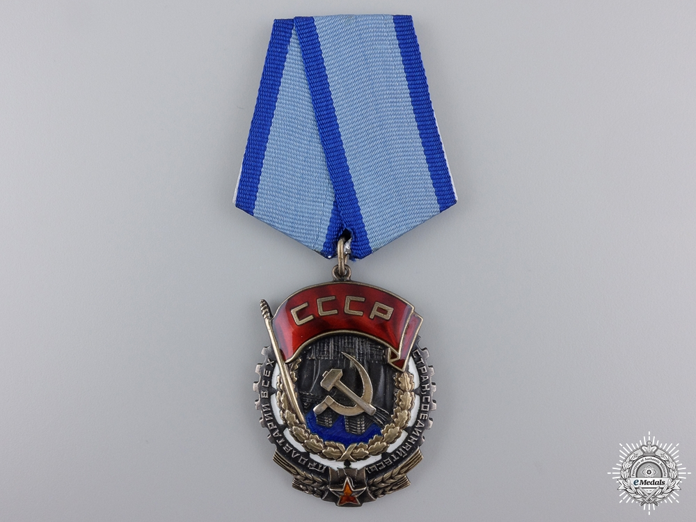 eMedals-A Soviet Order of the Red Banner of Labor; Type 4