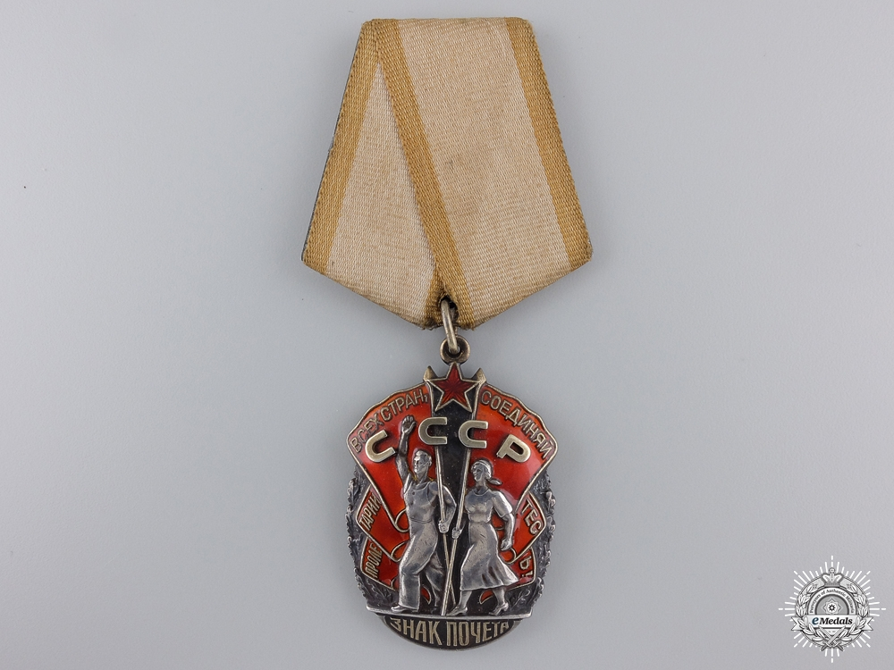 eMedals-A Soviet Order of the Badge of Honour; Type IV