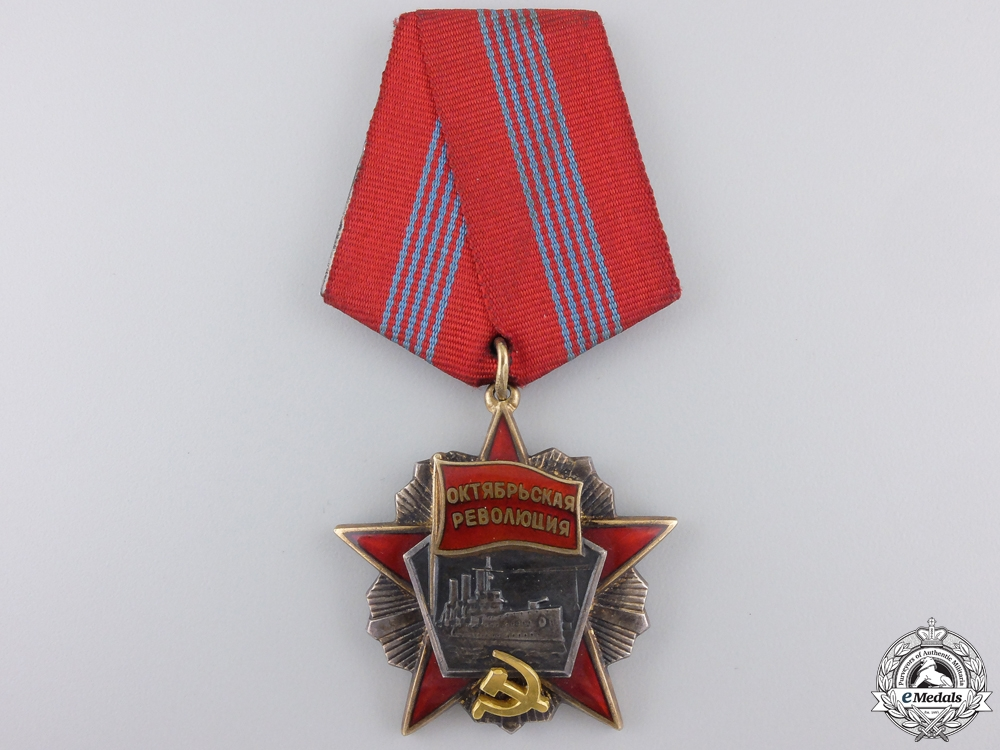 eMedals-A Soviet Order of the October Revolution