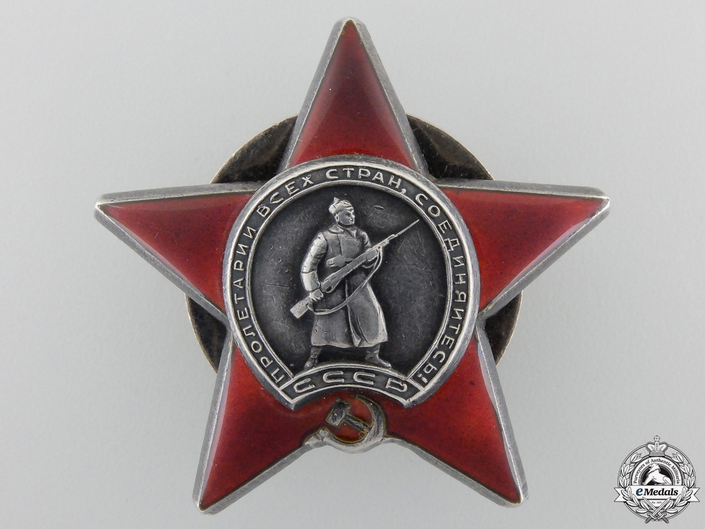 eMedals-A Soviet Order of the Red Star; Type II
