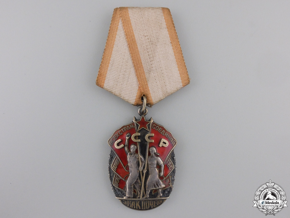eMedals-A Soviet Russia Order of the Badge of Honour; Type IV