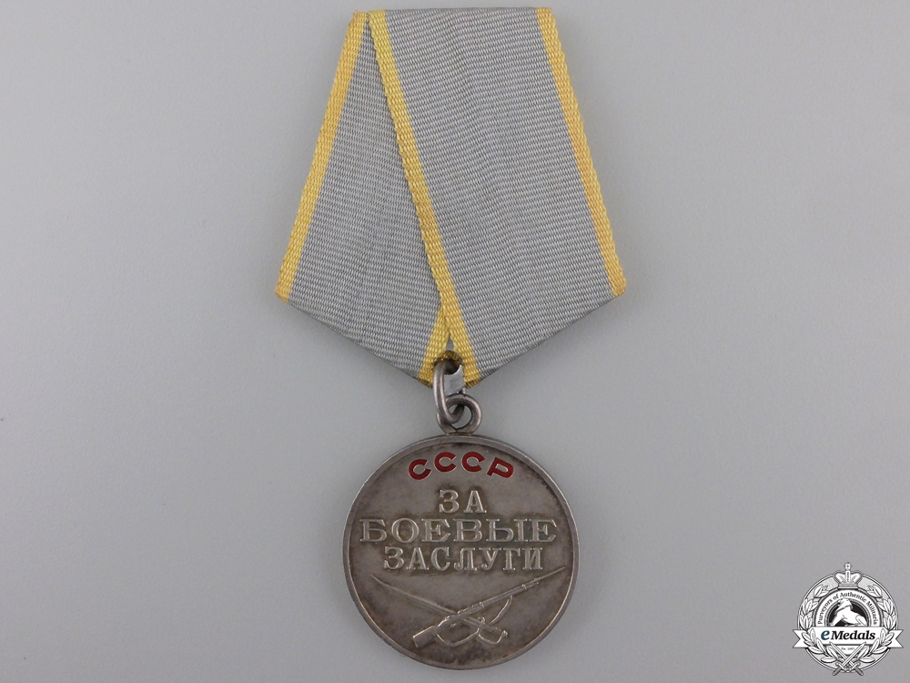 eMedals-A Soviet Russian Medal for Combat Service; Type II