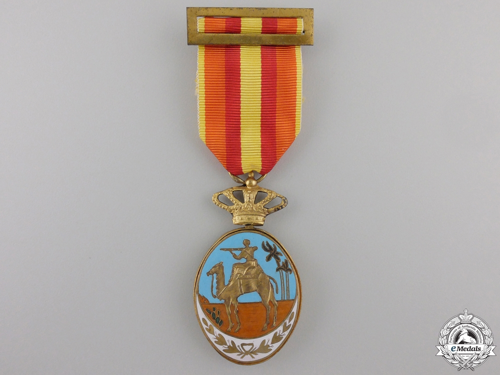 eMedals-A Spanish Ifni and the Sahara Campaign Medal 1958