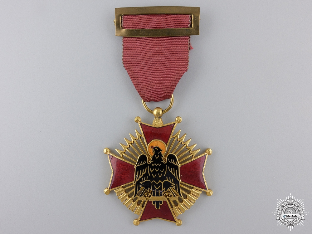 eMedals-A Spanish Order of Cisneros; c.1945