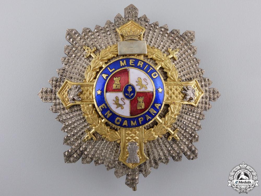 eMedals-A Spanish War Cross; Breast Star