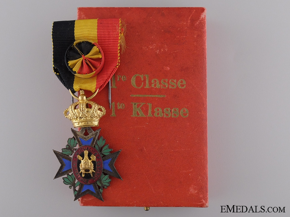 eMedals-A Special Decoration for Industry and Agriculture; 1st Class