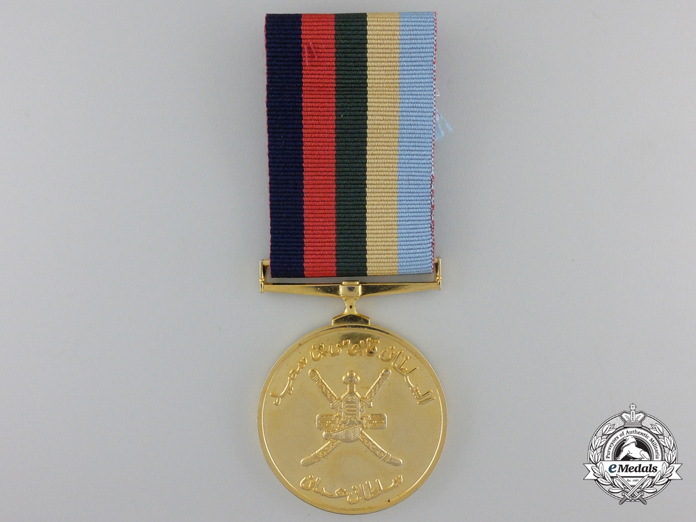 eMedals-A Sultan's Bravery Medal of Oman