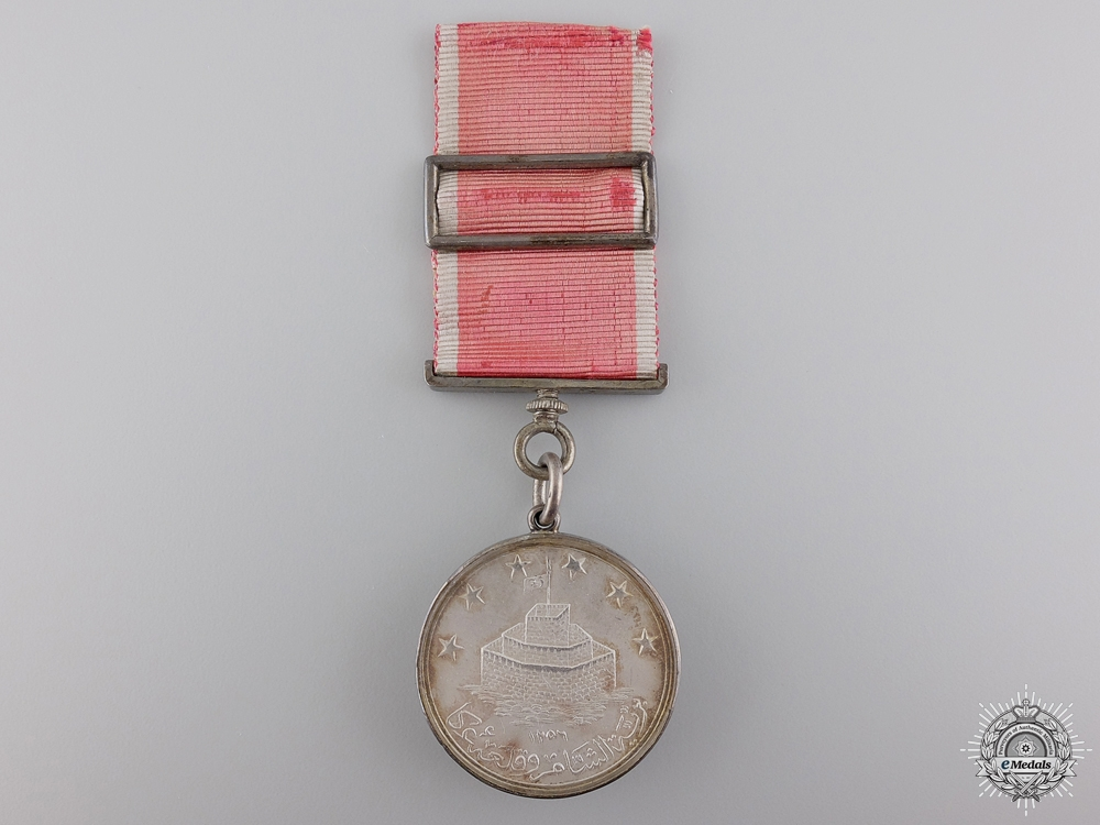 eMedals-A Superb Turkish Medal of Acre for Junior Officer's 1840