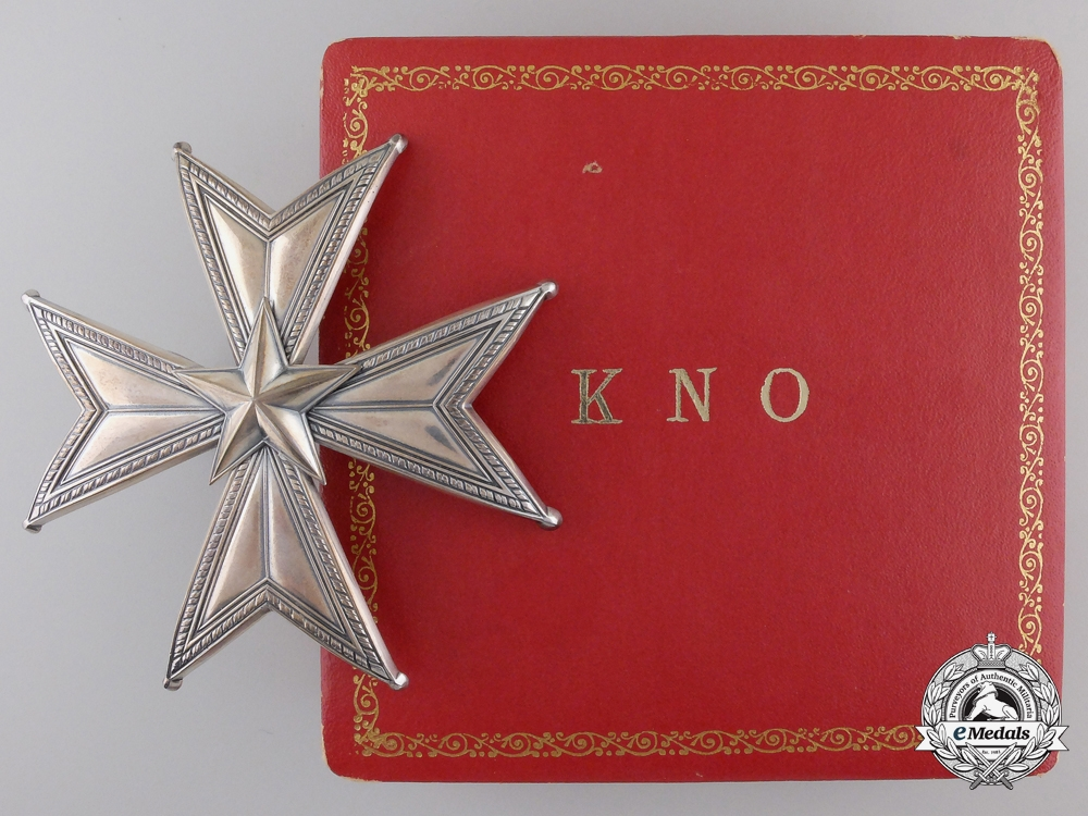 eMedals-A Swedish Order of the North Star; Grand Officer Breast Star