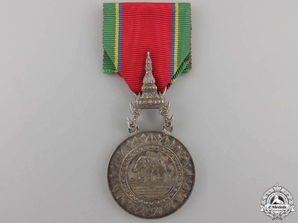 eMedals-A Thai Order of the Elephant; Silver Grade Medal