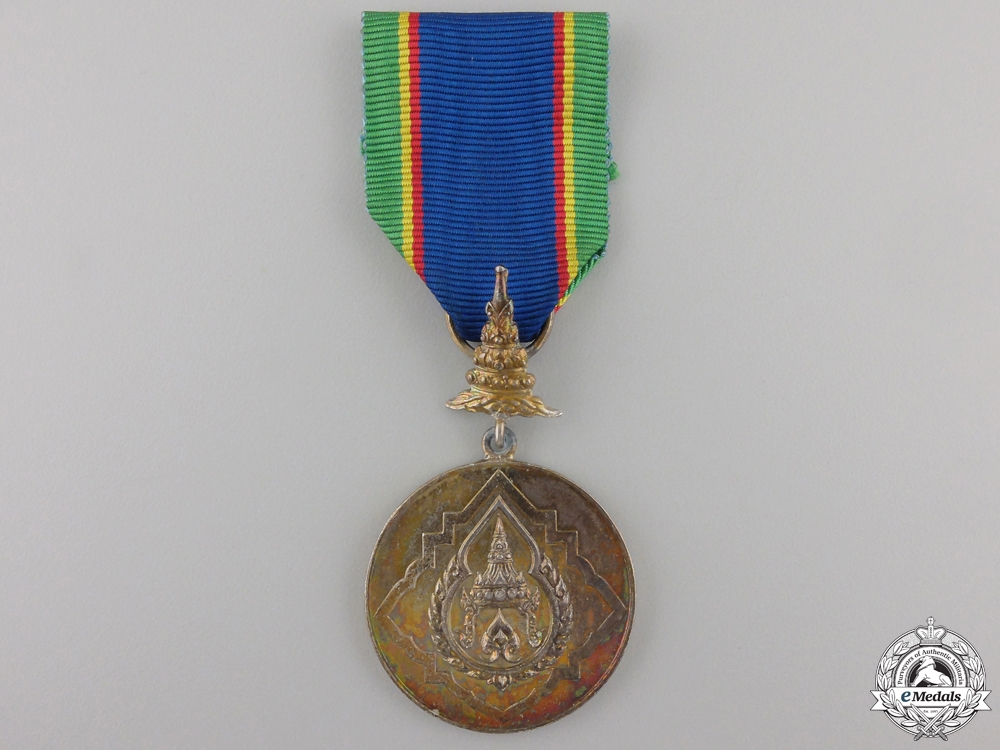 eMedals-A Thai Order of the Crown; Silver Grade Medal