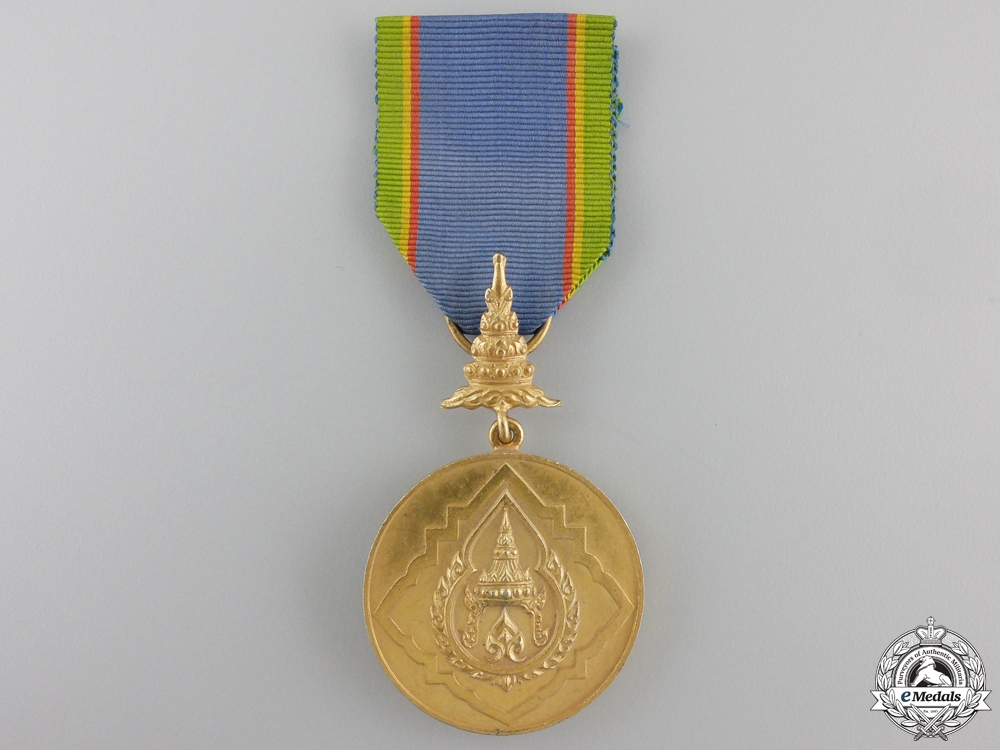 eMedals-A Thai Order of the Crown; Gold Grade Medal