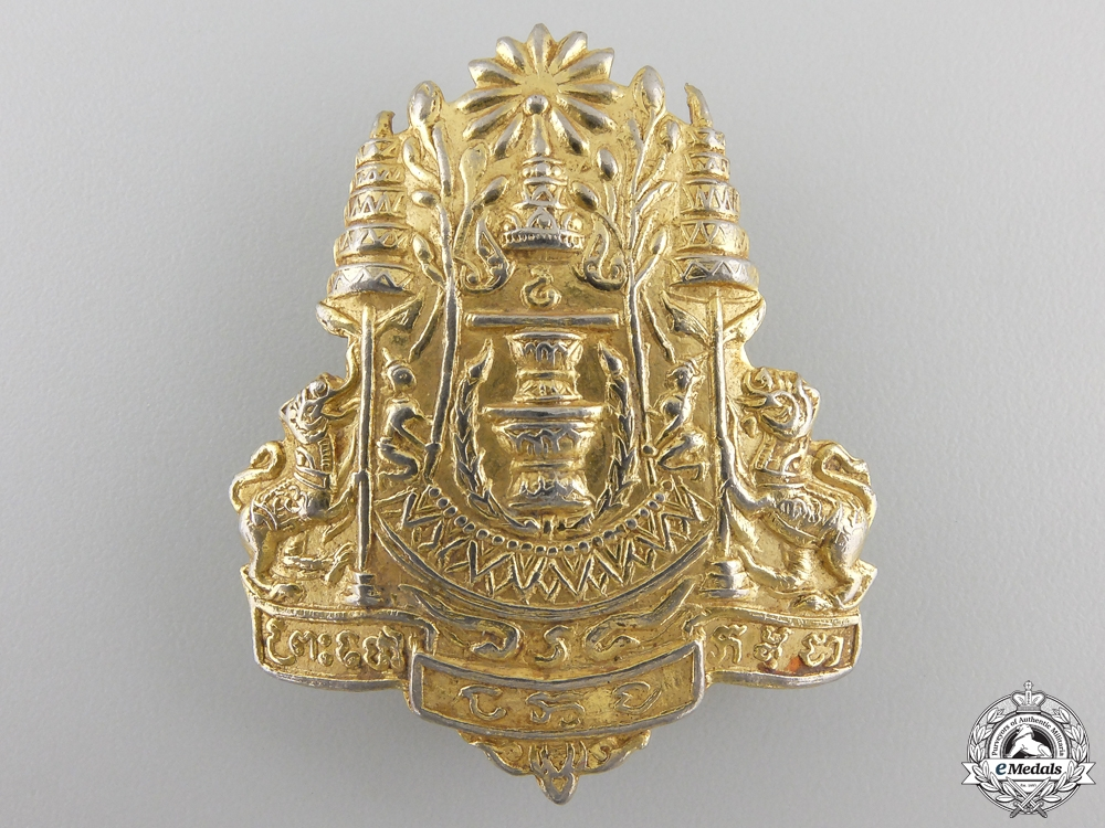 eMedals-A Thai Police/Defence Force Cap Badge