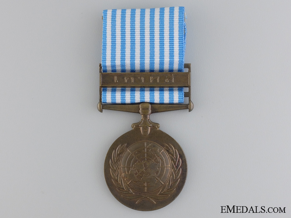 eMedals-A Thai United Nations Korea Medal