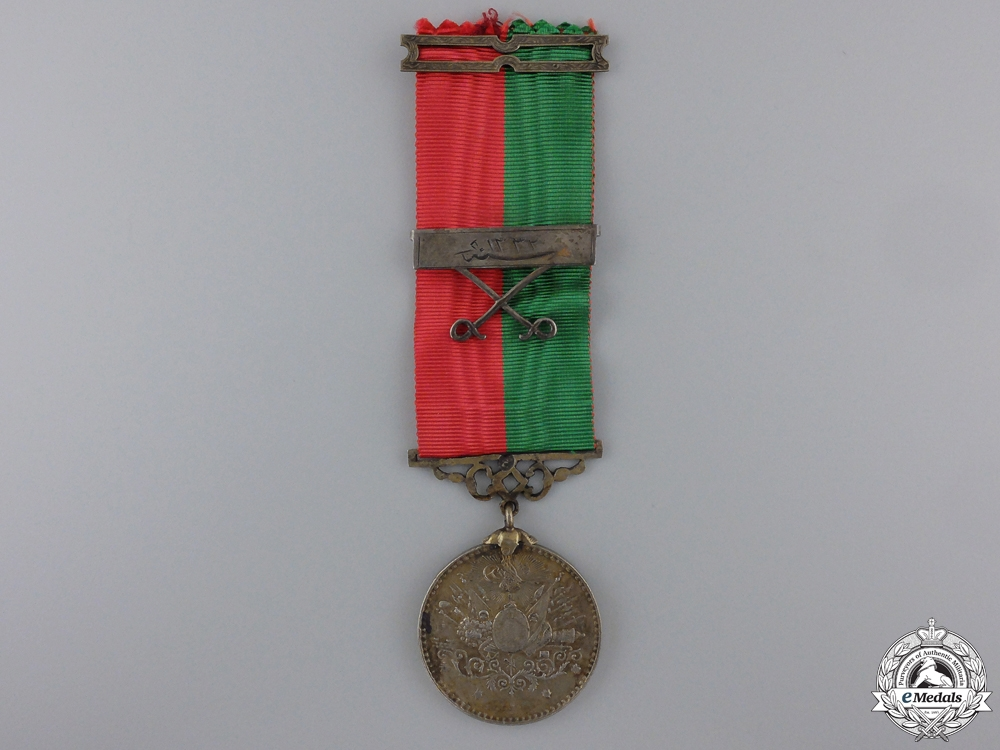 eMedals-A Turkish Golden Military Imtiaz Medal