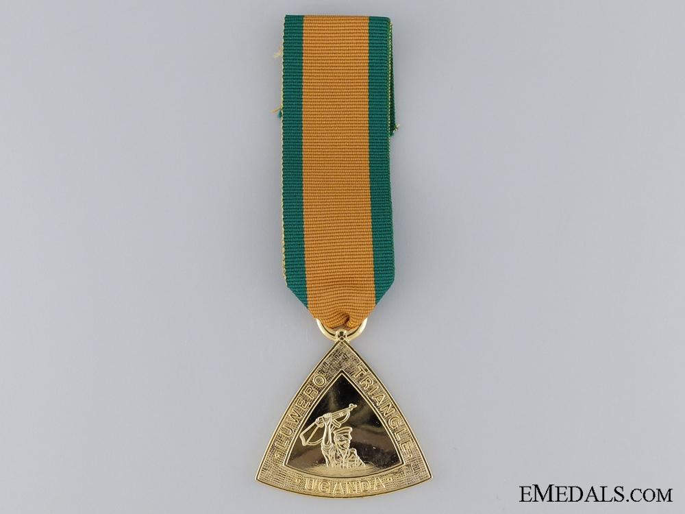 eMedals-A Ugandan Medal for Service Against Dictatorship